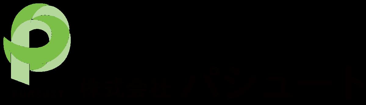 株式会社パシュート|札幌のおしゃれな賃貸物件の管理・仲介・不動産のことなら株式会社パシュートにお任せください!